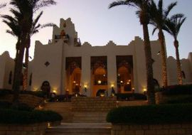 Hotel FOUR SEASONS, Sharm el-Sheih