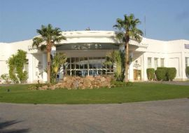 Hotel HILTON SHARM WATERFALLS, Sharm el-Sheih